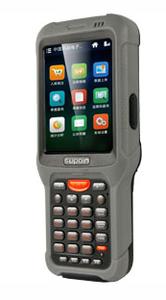SK9030型移动智能终端