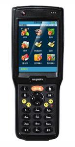 SP-5602型移动智能终端
