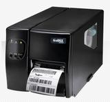 工业型打印机